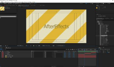 AfterEffectsの使い方-背景の追加とコンポジションの時間軸設定-